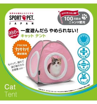 【クリックでお店のこの商品のページへ】キャット テント ピンク