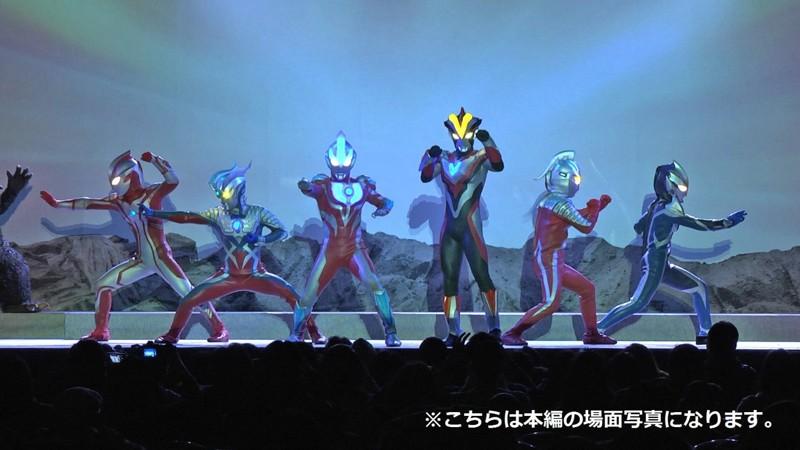 ウルトラマン THE LIVE ウルトラマンバトルステージ2015「あたらしい未来 きりひらく勇気」