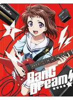 BanG Dream! Vol.1 (ブルーレイディスク)