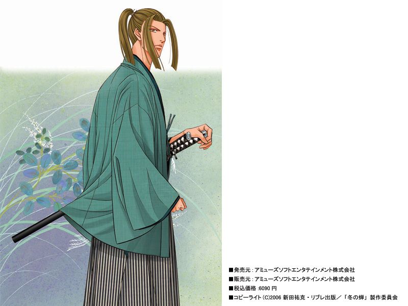 冬の蝉 OVA 〜蝦夷戦記〜 第二巻 (通常版)