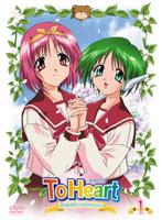 ToHeart Remember my memories 第1巻