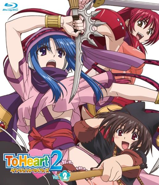 OVA ToHeart2 ダンジョントラベラーズ Vol.2 (ブルーレイディスク 通常版)