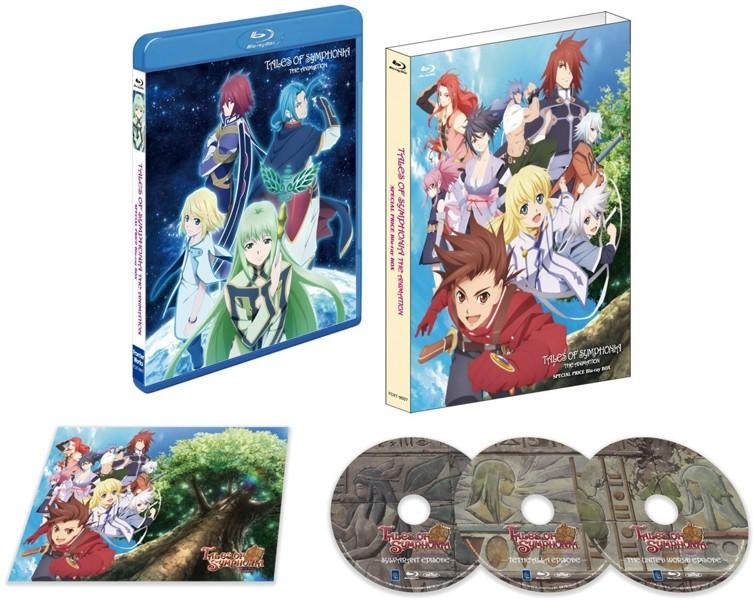 OVA「テイルズ オブ シンフォ二ア THE ANIMATION」スペシャルプライス Blu-ray BOX (ブルーレイディスク)