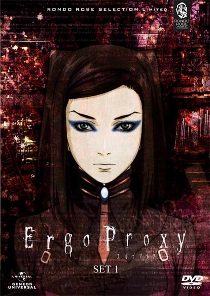 Ergo Proxy SET 1 (期間限定生産)