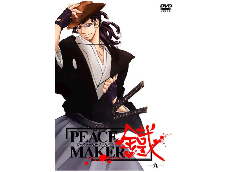 PEACE MAKER 鐵-九-