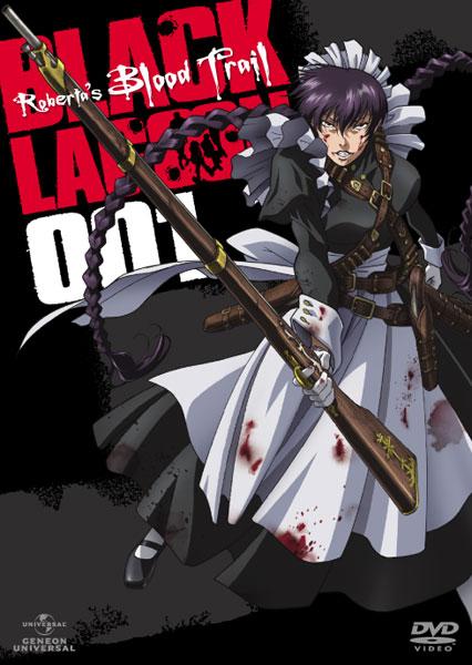 OVA BLACK LAGOON Roberta's Blood Trail 001