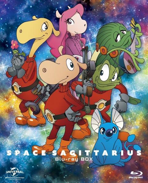 宇宙船サジタリウス Blu-ray BOX 〈初回限定生産 ブルーレイディスク)