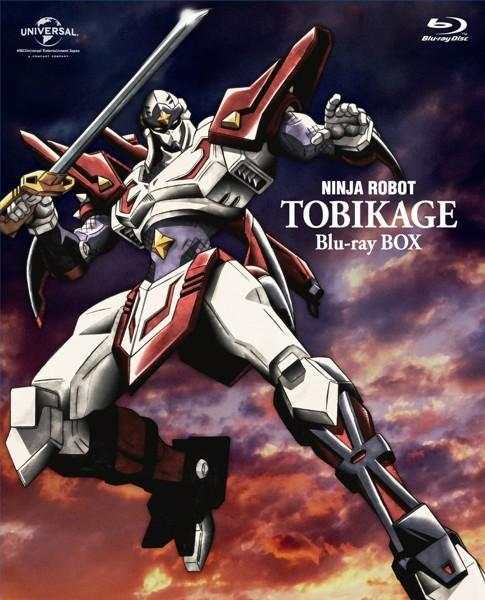 忍者戦士飛影 Blu-ray BOX[初回限定生産] (ブルーレイディスク)