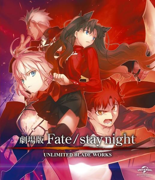 劇場版 Fate/stay night UNLIMITED BLADE WORKS (ブルーレイディスク)