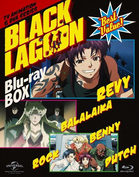 BLACK LAGOON Blu-ray BOX (ブルーレイディスク)