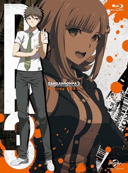 ダンガンロンパ3-The End of 希望ヶ峰学園- Blu-ray BOX IV(初回生産限定版 ブルーレイディスク)