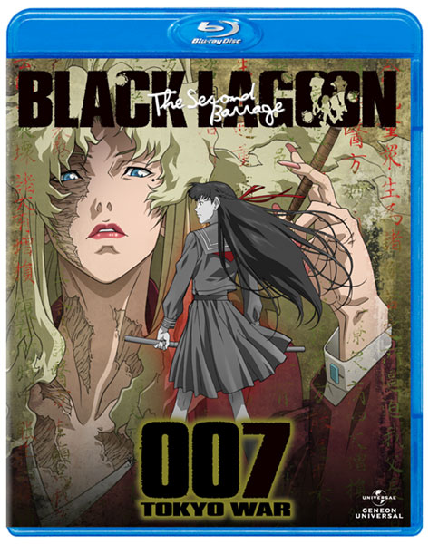 BLACK LAGOON The Second Barrage Blu-ray007 TOKYO WAR (ブルーレイディスク)