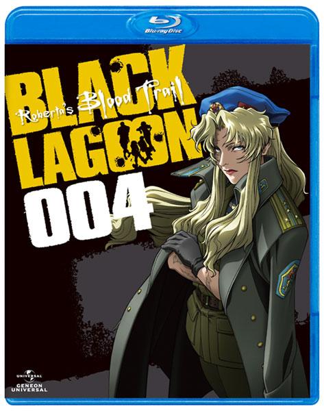 OVA BLACK LAGOON Roberta's Blood Trail 004 (ブルーレイディスク)