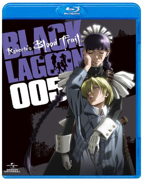 OVA BLACK LAGOON Roberta's Blood Trail 005 (ブルーレイディスク)