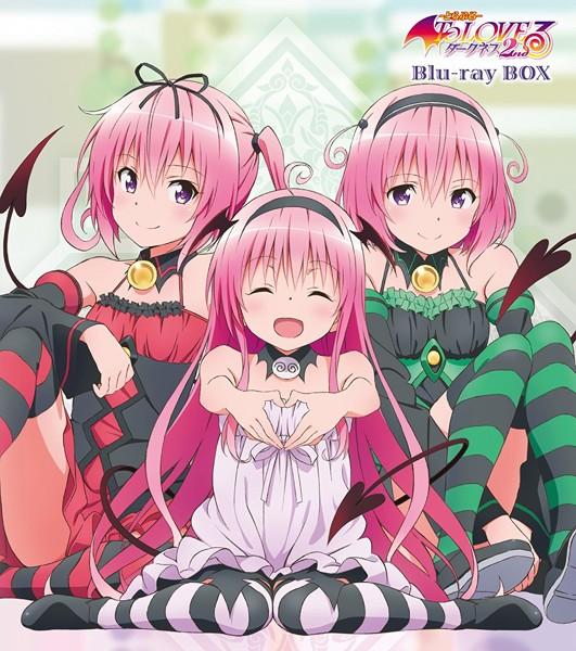To LOVEる-とらぶる-ダークネス2nd Blu-ray BOX(ブルーレイディスク)