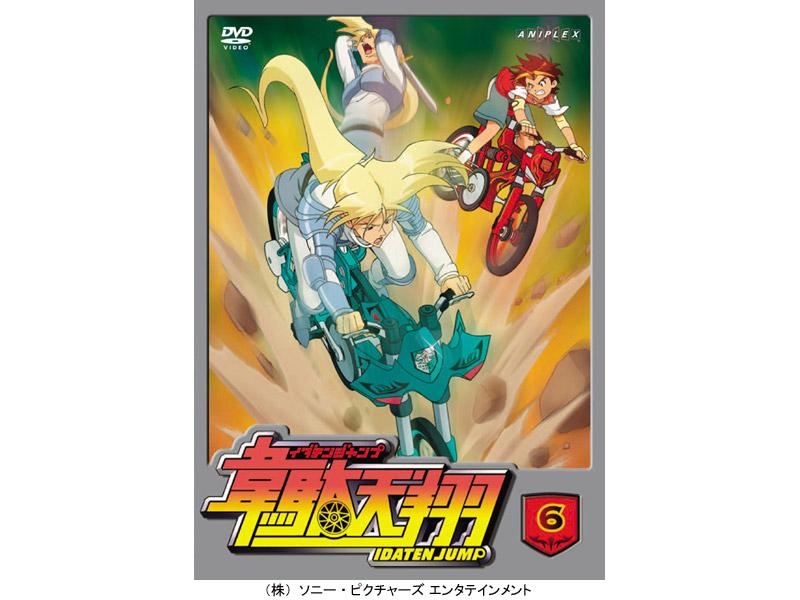 韋駄天翔 イダテンジャンプ Vol.6