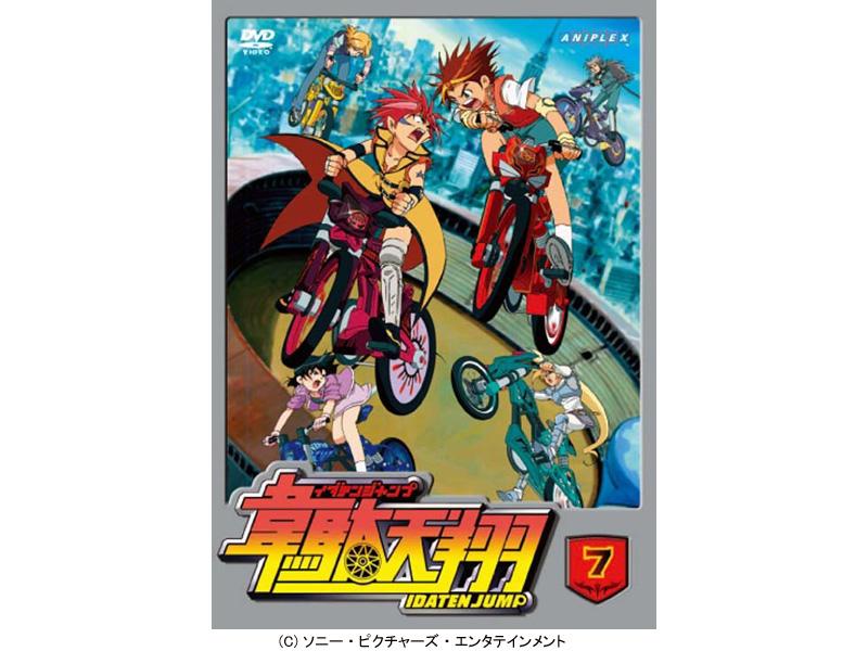 韋駄天翔 イダテンジャンプ Vol.7