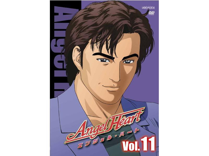エンジェル・ハート Angel Heart Vol.11
