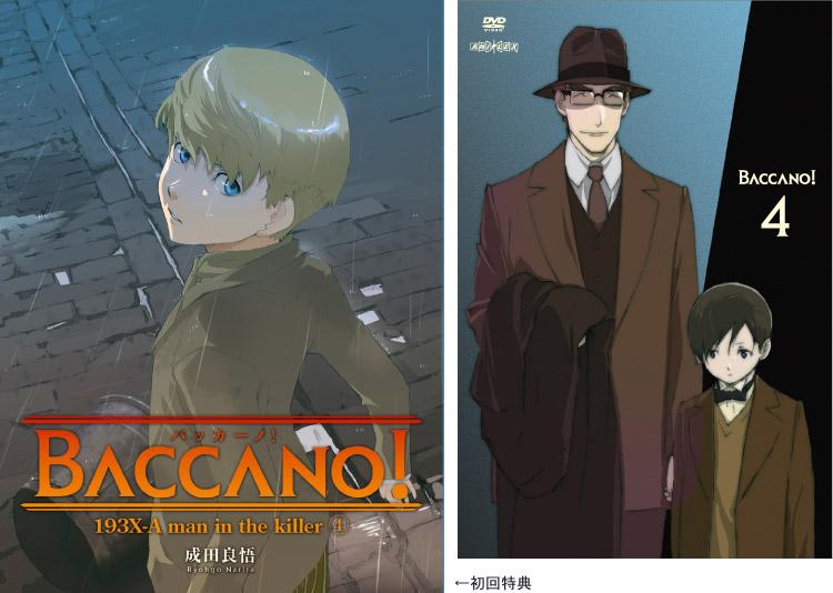 BACCANO!(バッカーノ!) 04