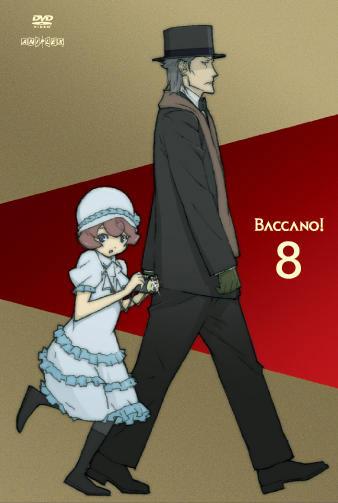 BACCANO!(バッカーノ!) 08 (最終巻)