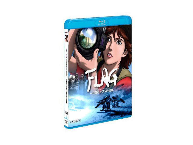 FLAG Director's Edition 〜一千万のクフラの記録〜 (ブルーレイディスク)
