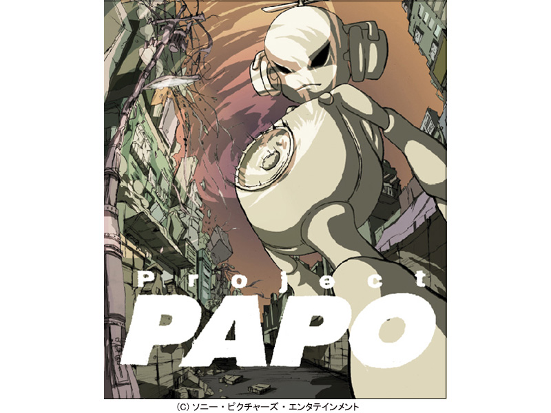 Project PAPO (ブルーレイディスク)