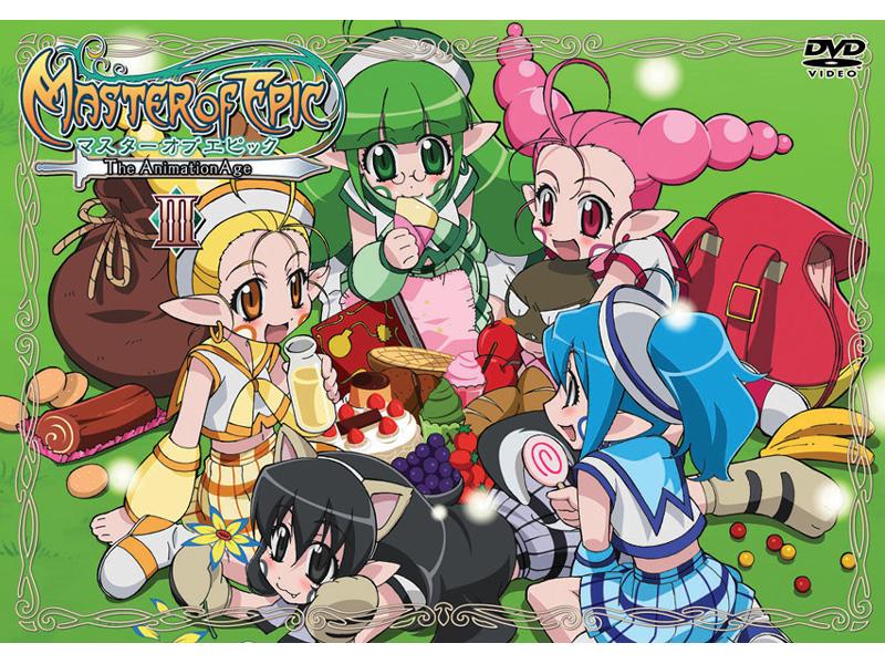 マスター オブ エピック 〜The AnimationAge〜 3 (通常版)