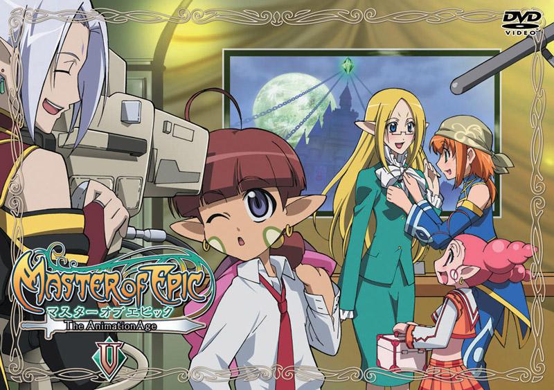 マスター オブ エピック 〜The AnimationAge〜 5 (通常版)