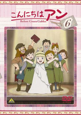 こんにちは アン〜Before Green Gables 6