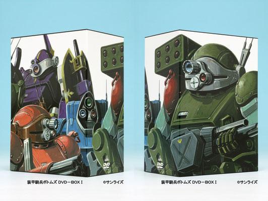 装甲騎兵ボトムズ DVD-BOX I