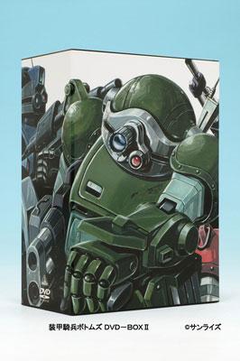 装甲騎兵ボトムズ DVD-BOX II