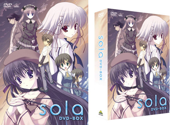 EMOTION the Best sola DVD-BOX
