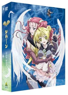 EMOTION the Best Simoun(シムーン) DVD-BOX