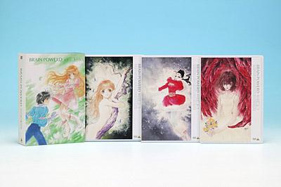 EMOTION the Best ブレンパワード DVD-BOX