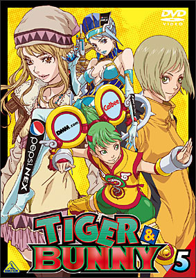 TIGER & BUNNY(タイガー&バニー) 5