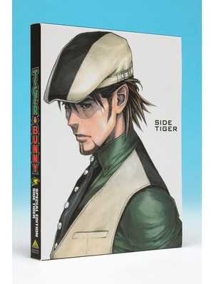 TIGER & BUNNY SPECIAL EDITION SIDE TIGER (初回限定版)