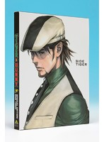 TIGER & BUNNY SPECIAL EDITION SIDE TIGER<最終巻> (初回限定版)