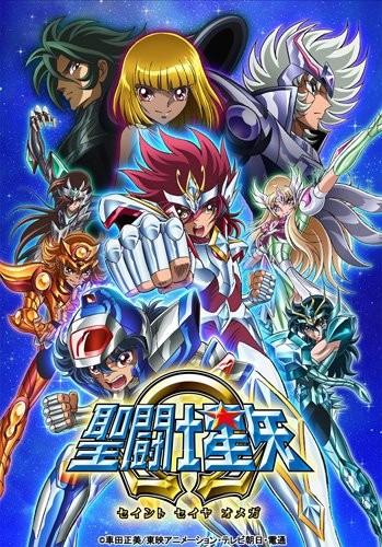 聖闘士星矢Ω 新生聖衣(ニュークロス)編 DVD-BOX