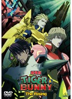 劇場版 TIGER & BUNNY -the Rising- 通常版