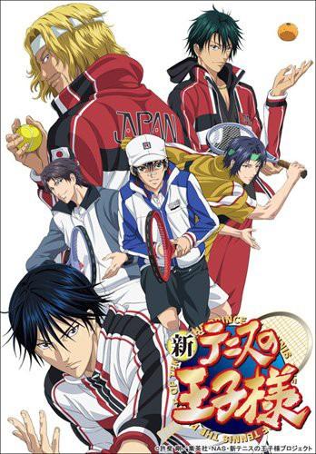 新テニスの王子様 OVA vs Genius10 Vol.5(完全限定生産)