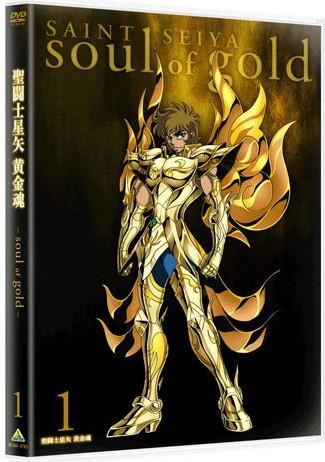 聖闘士星矢 黄金魂-soul of gold- 1 特装限定版