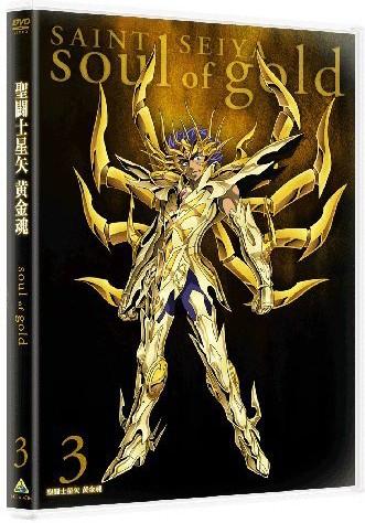 聖闘士星矢 黄金魂-soul of gold- 3 特装限定版