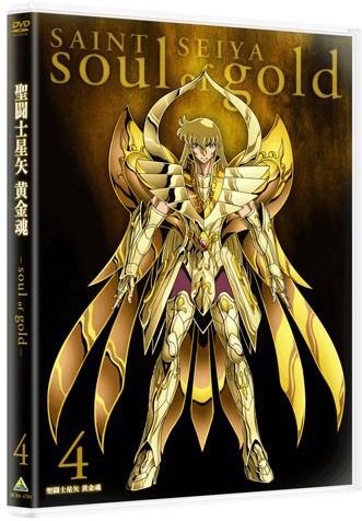 聖闘士星矢 黄金魂-soul of gold- 4 特装限定版