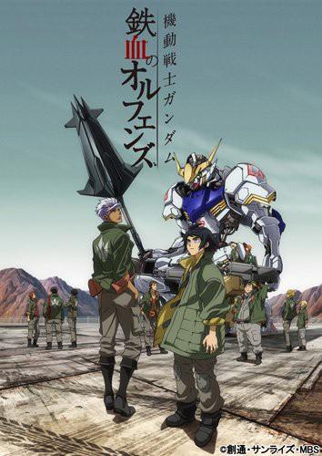 機動戦士ガンダム 鉄血のオルフェンズ(4)
