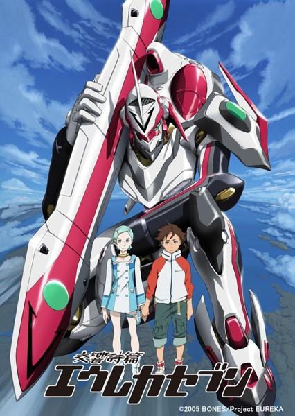 TVシリーズ 交響詩篇エウレカセブン DVD BOX1(特装限定版)
