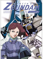 DVD 機動戦士Zガンダム 7