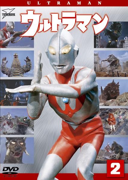 ウルトラマン Vol.2
