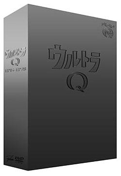 総天然色ウルトラQ DVD-BOX II