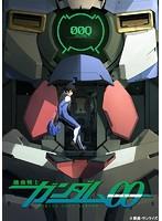 機動戦士ガンダム00 10th Anniversary COMPLETE BOX (4K ULTRA HD+ブルーレイディスク)