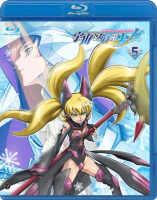 宇宙をかける少女 Volume 5 (ブルーレイディスク)